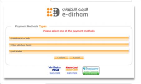 payment dirham