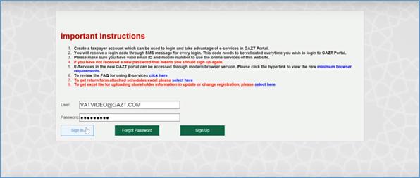 e-service-account-login