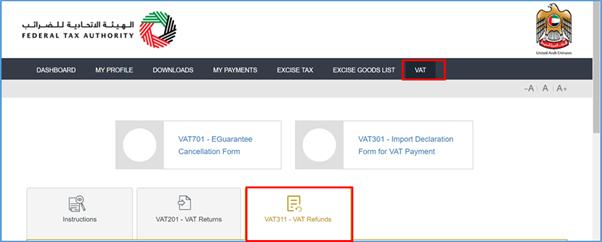 vat refund request
